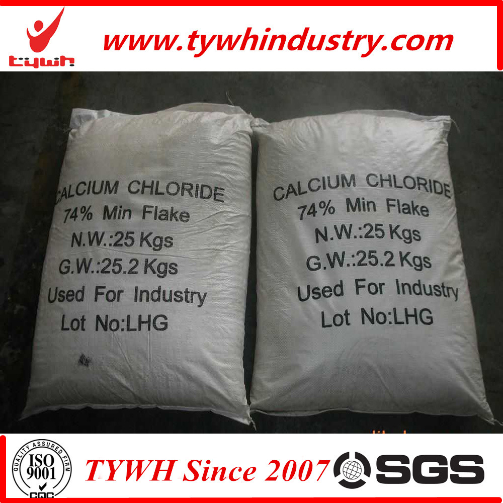 Factory Price Calcium Chloride Desiccant pictures & photos