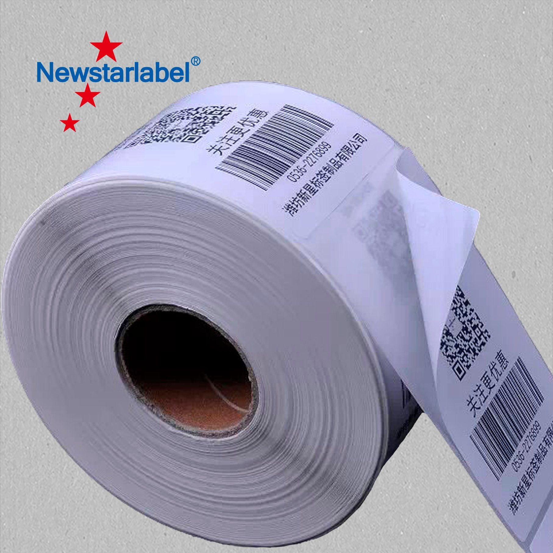China wholesale custom brand name private logo scan barcode printed printing labels stickers for garment china thermal paper sticker label