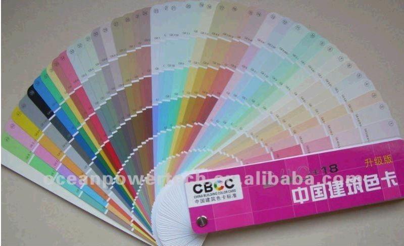 Chinese Paint Color Chart Cbcc Universal Color Card Color Fandeck