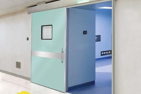 Baby Hospital Walkthrough Doors and Rooms Door & China Baby Hospital Walkthrough Doors and Rooms Door - China Baby ...