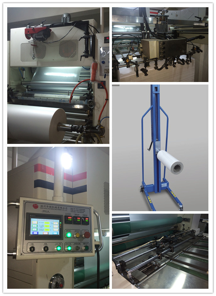 Automatic Paper and Film Hot Laminating Machine (HM-1100FMB)