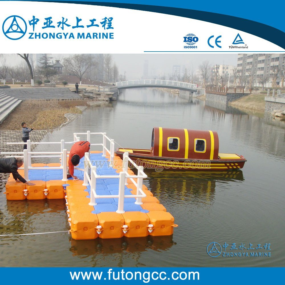 China Floating Dock Diy Building Floating Dock Youself