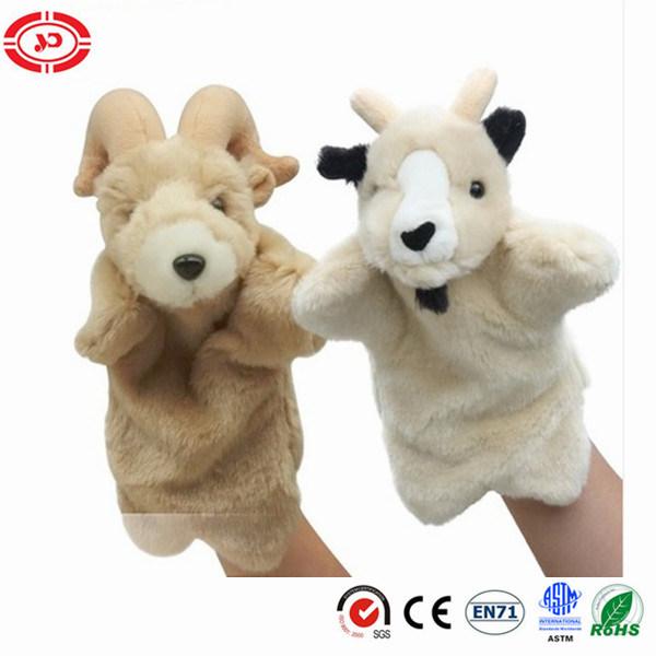 China Quality Goat Plush Hand Puppet Baby En71 Toys China Soft Toy