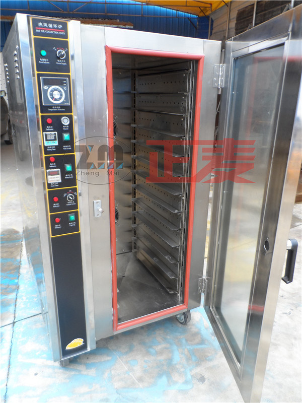 12 Trays Industrial Electric Convection Oven Steamer 110V for Sale (ZMR-12D) pictures & photos