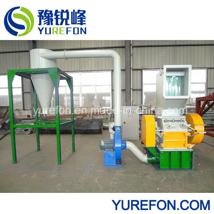 Plastic Recycle Crusher Machine for PVC HDPE PP Pipes pictures & photos
