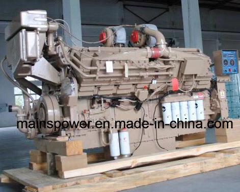 Hot Item 1800HP Cummins Marine Engine Kta50 M2 Cummins Engine Boat Motor
