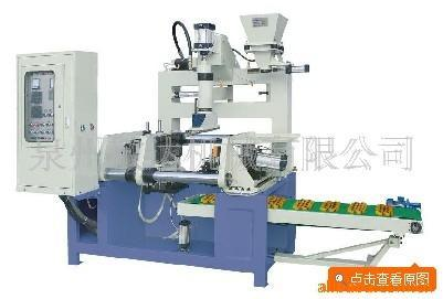 Sand Casting Automatic Core Shooting Machine Jd-361-a