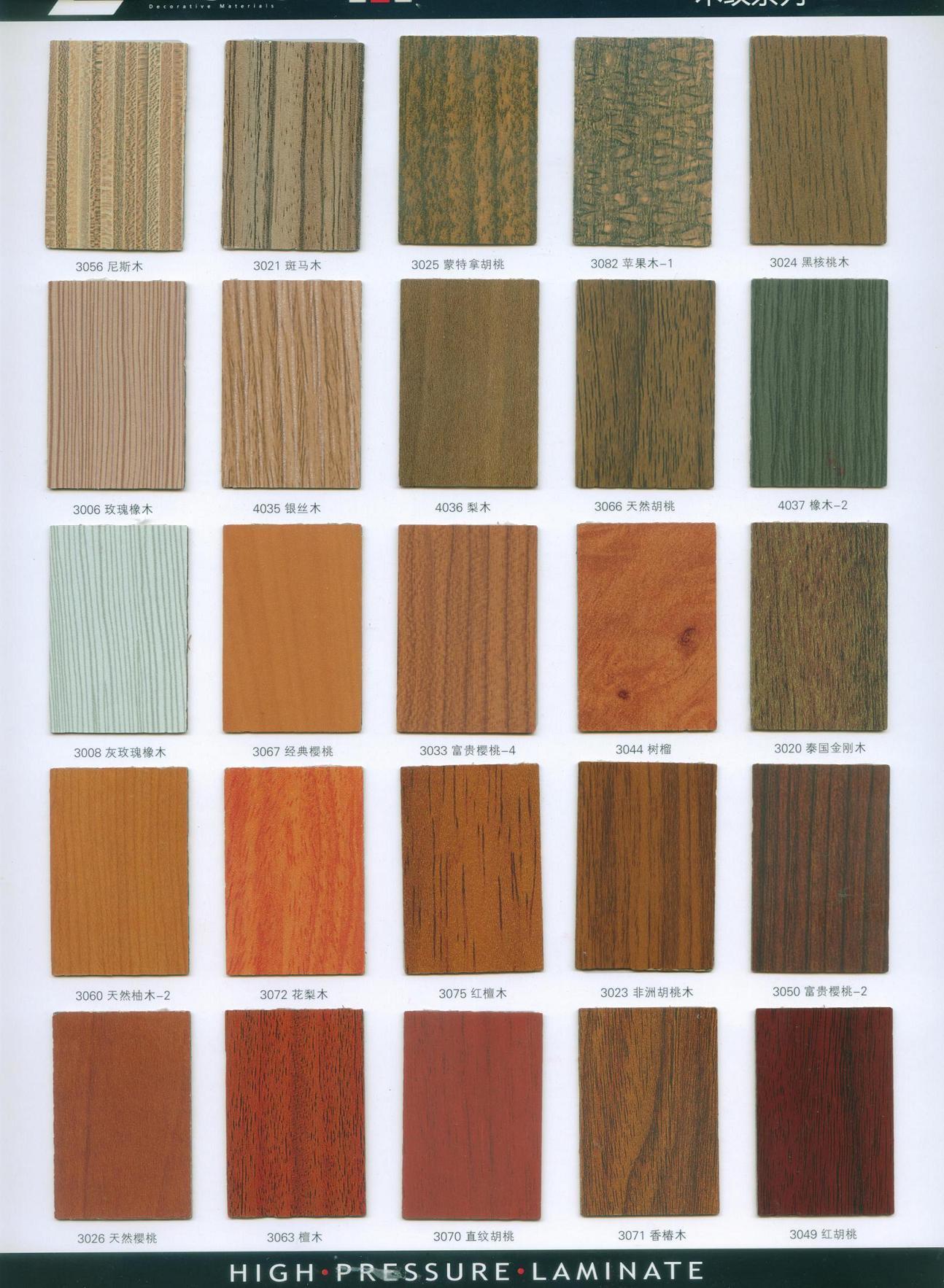 Wood Grain Color Formica Sheet Slaes