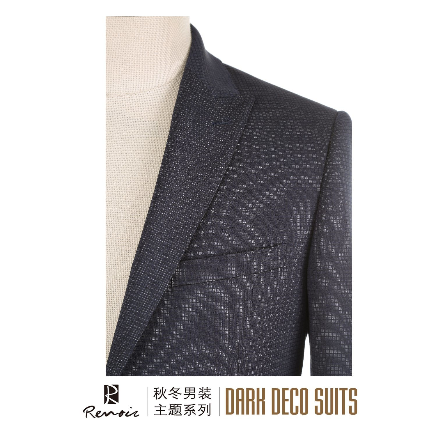 OEM 2 Piece Peak Lapel Slim Fit Men′s Business Suit