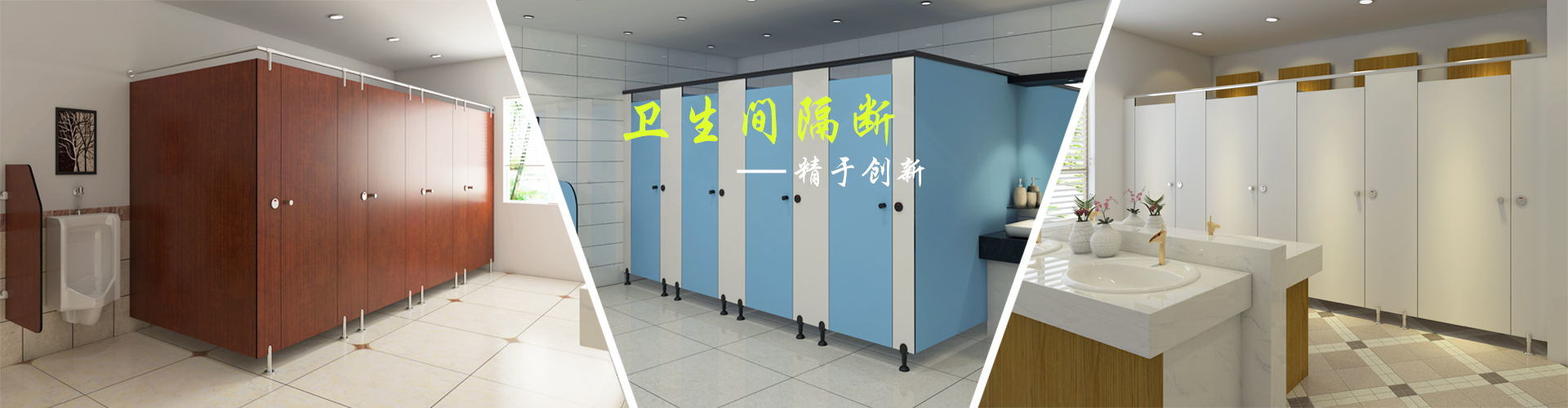 China gym bathroom shower cubicle door white color partition