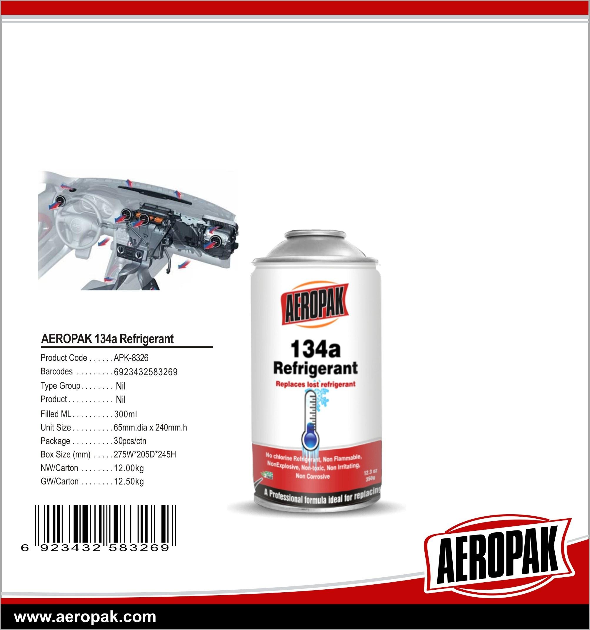 China Aeropak Multi-Purpose Silicone Lubricant Spray