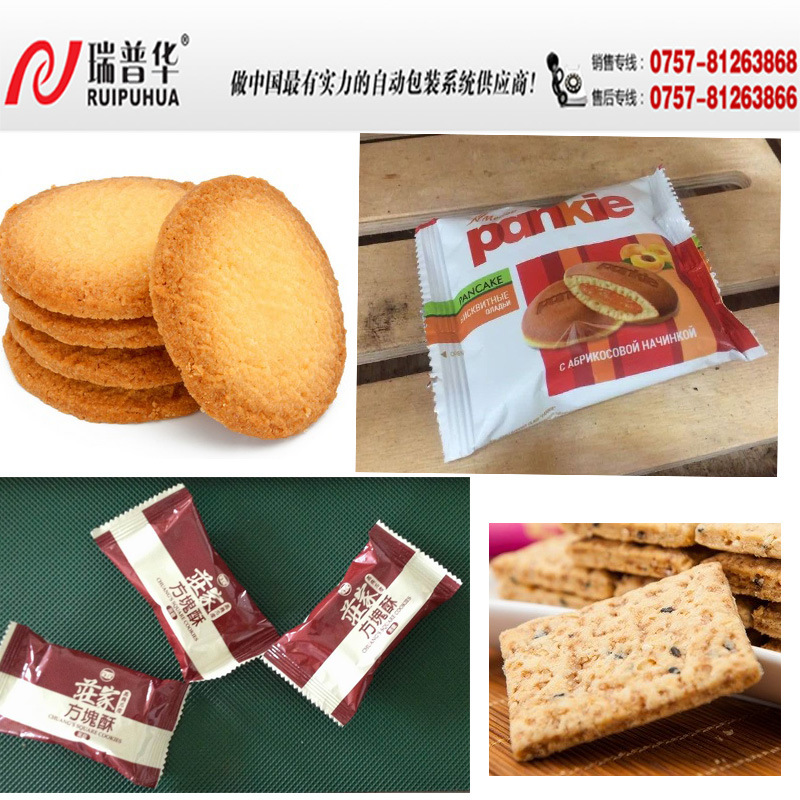 Automatic Pillow Type Cakes Moon Cake Bread Sorting & Feeding Packing Machine pictures & photos