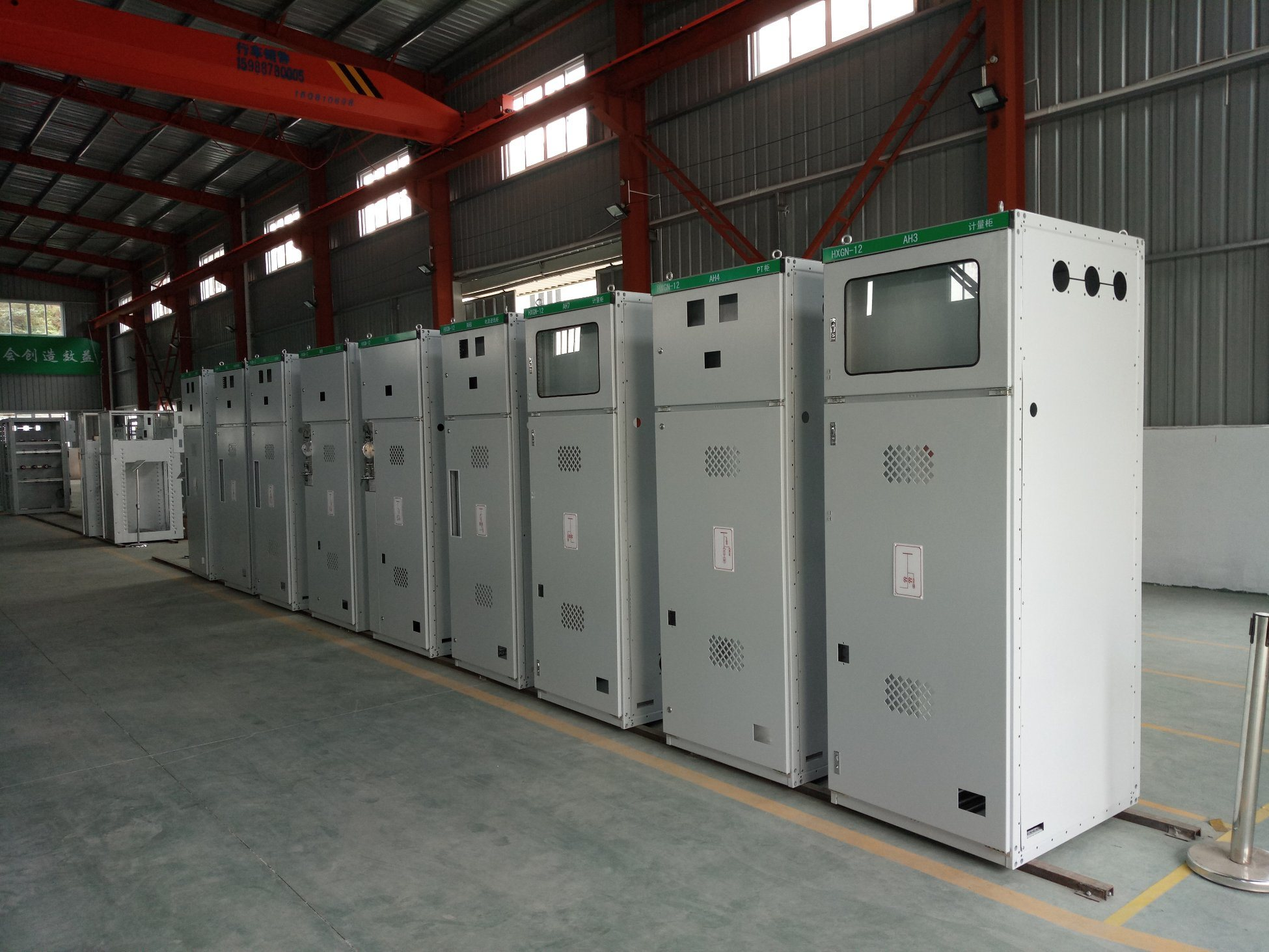 China Hxgn-12 Series High Voltage Electrical Ring Main Units (RMU ...
