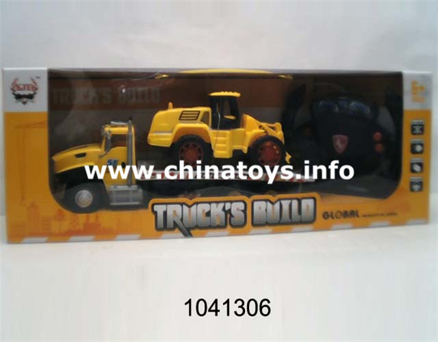 Plastic RC Car Toys, 4 CH Remote Control Container Truck (1041304)