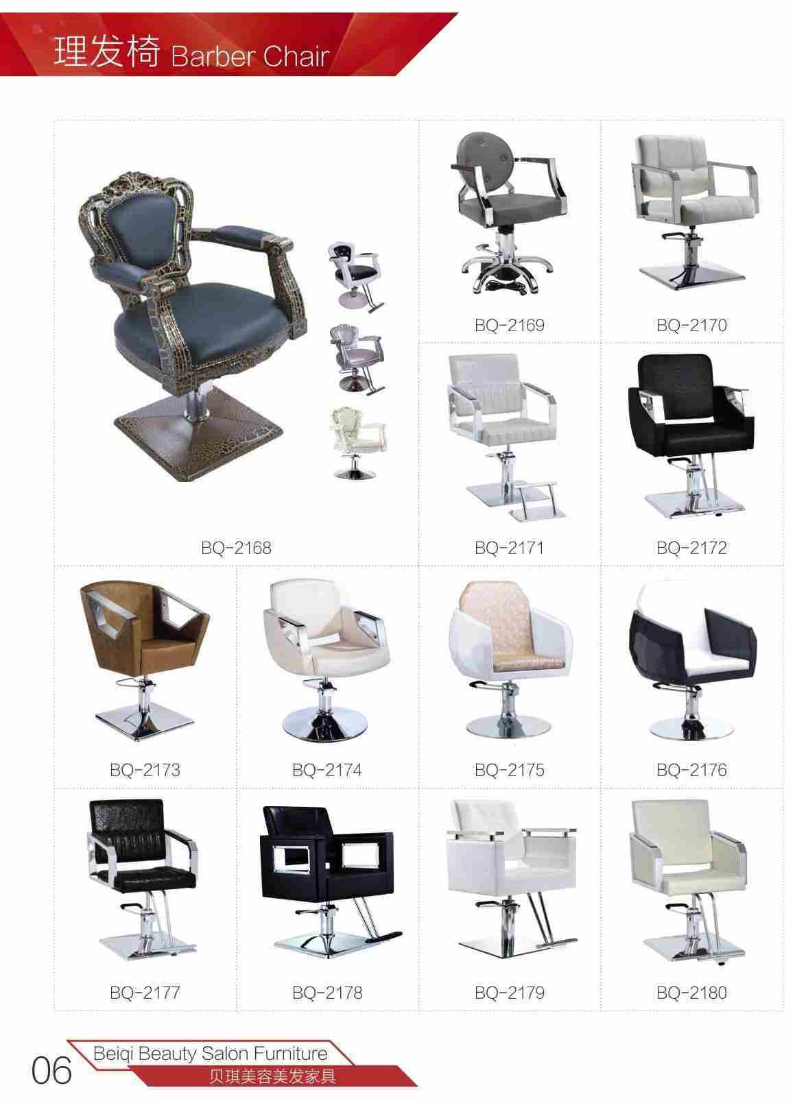 furniture beauty wholesale equipment salon off white zurich ariel discount chair and