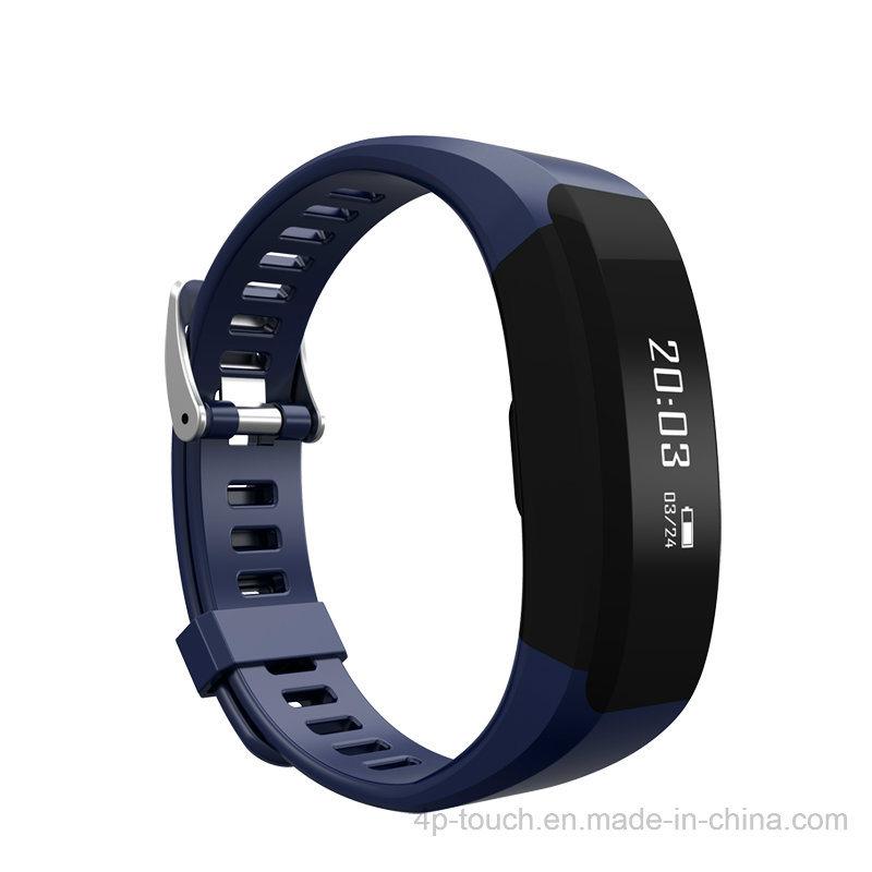 IP65 Waterproof Smart Bracelet with Heart Rate for Door Gift (H28)  sc 1 st  Shenzhen Yushengchang Technology Co. Ltd. & China IP65 Waterproof Smart Bracelet with Heart Rate for Door Gift ...