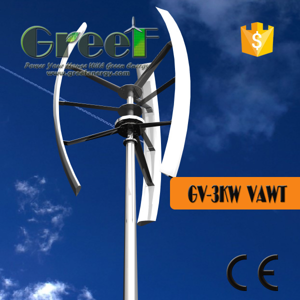 3kw 160rpm Vertical Axis Wind Turbine with BV pictures & photos