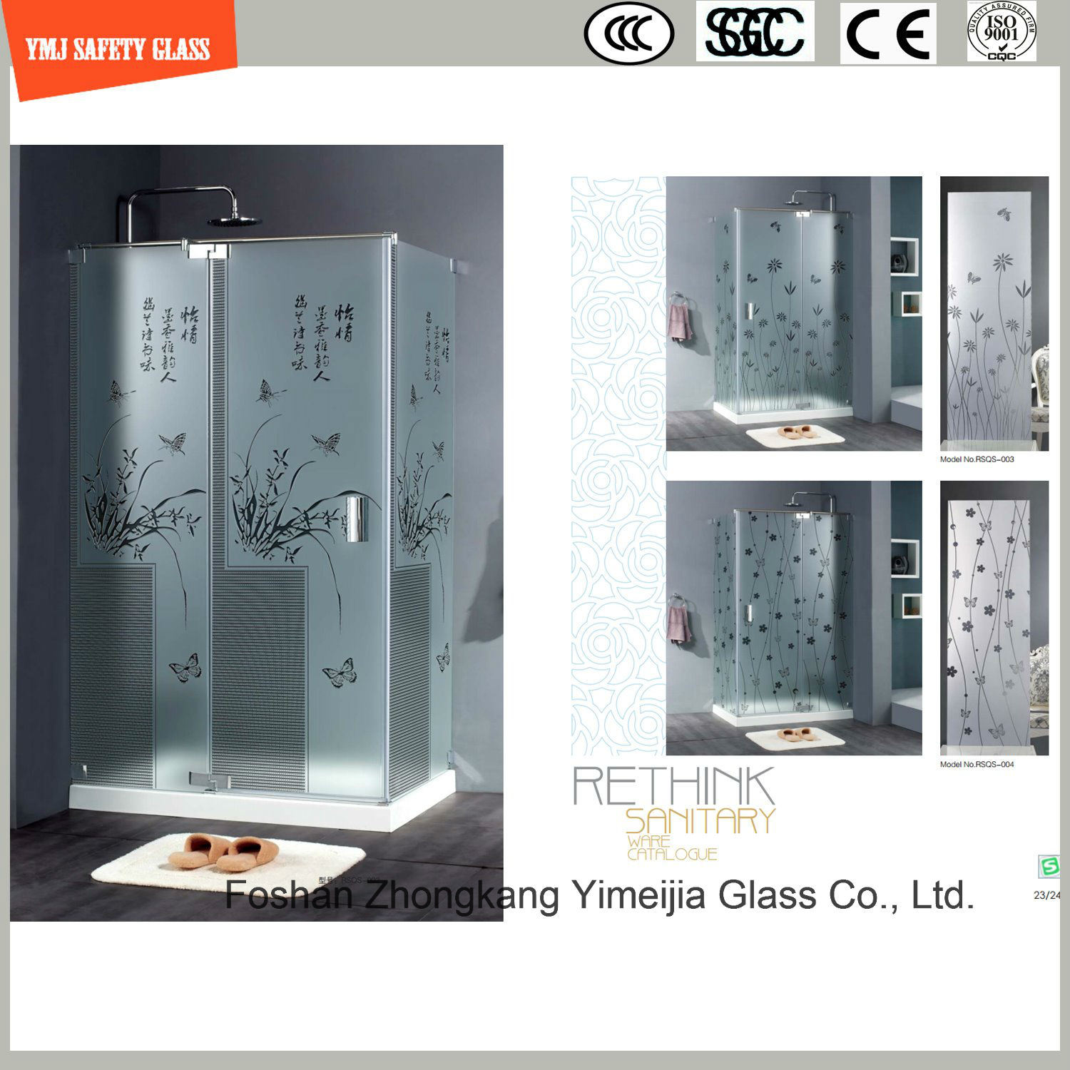 Hot Item 4 19mm Silkscreen Print Acid Etch Frosted Pattern Flat Bent Tempered Toughened Glass For Door Window Shower Door In Hotel And Home