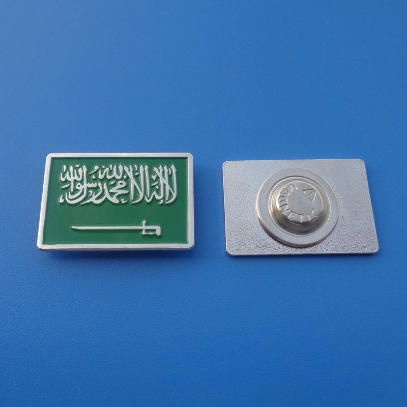 Saudi Arabia Flag Engraved Personalised Tie Clip