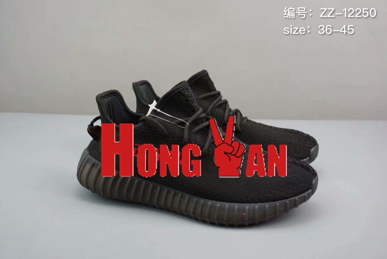 Adidas Yeezy Boost 350 V2 Beluga Adidas  Sneaker  Foam