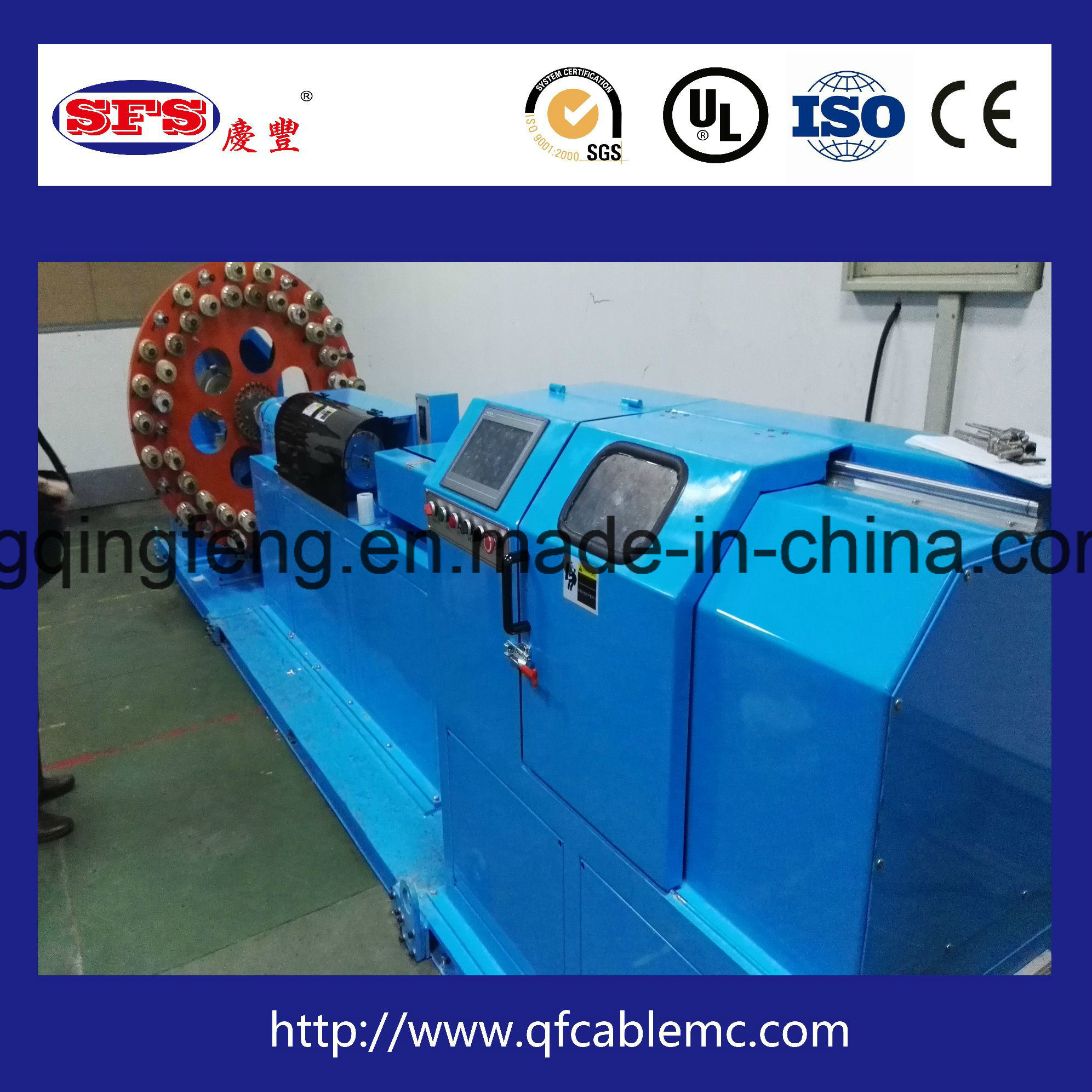 USB Cable Making Machine Wrapping Machine, Wrapping Equipment