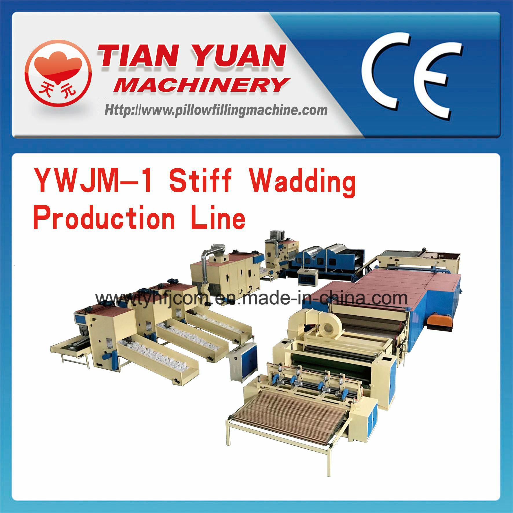 Stiff Waddings and Glue-Free Waddings Production Line