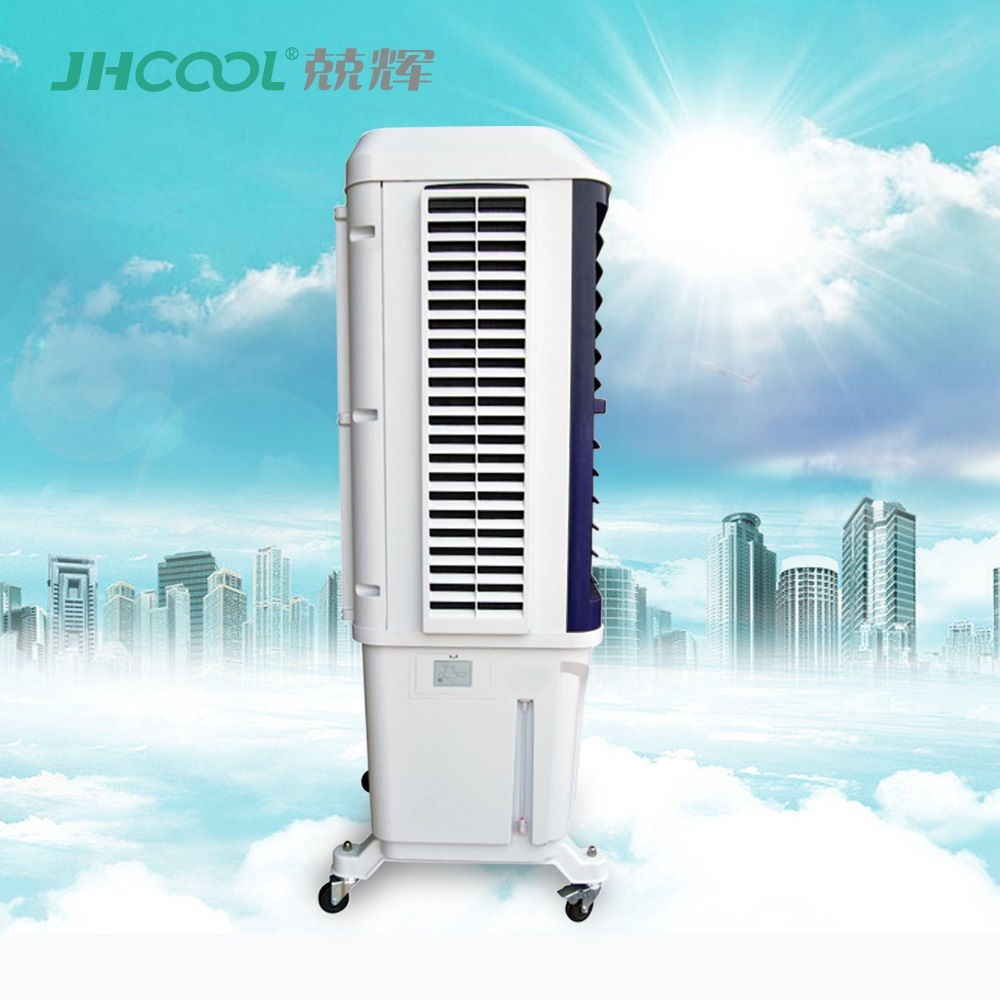 Removable Mini Air Conditioner Used Home/Office Evaporative Air Cooler With  Motor Winding