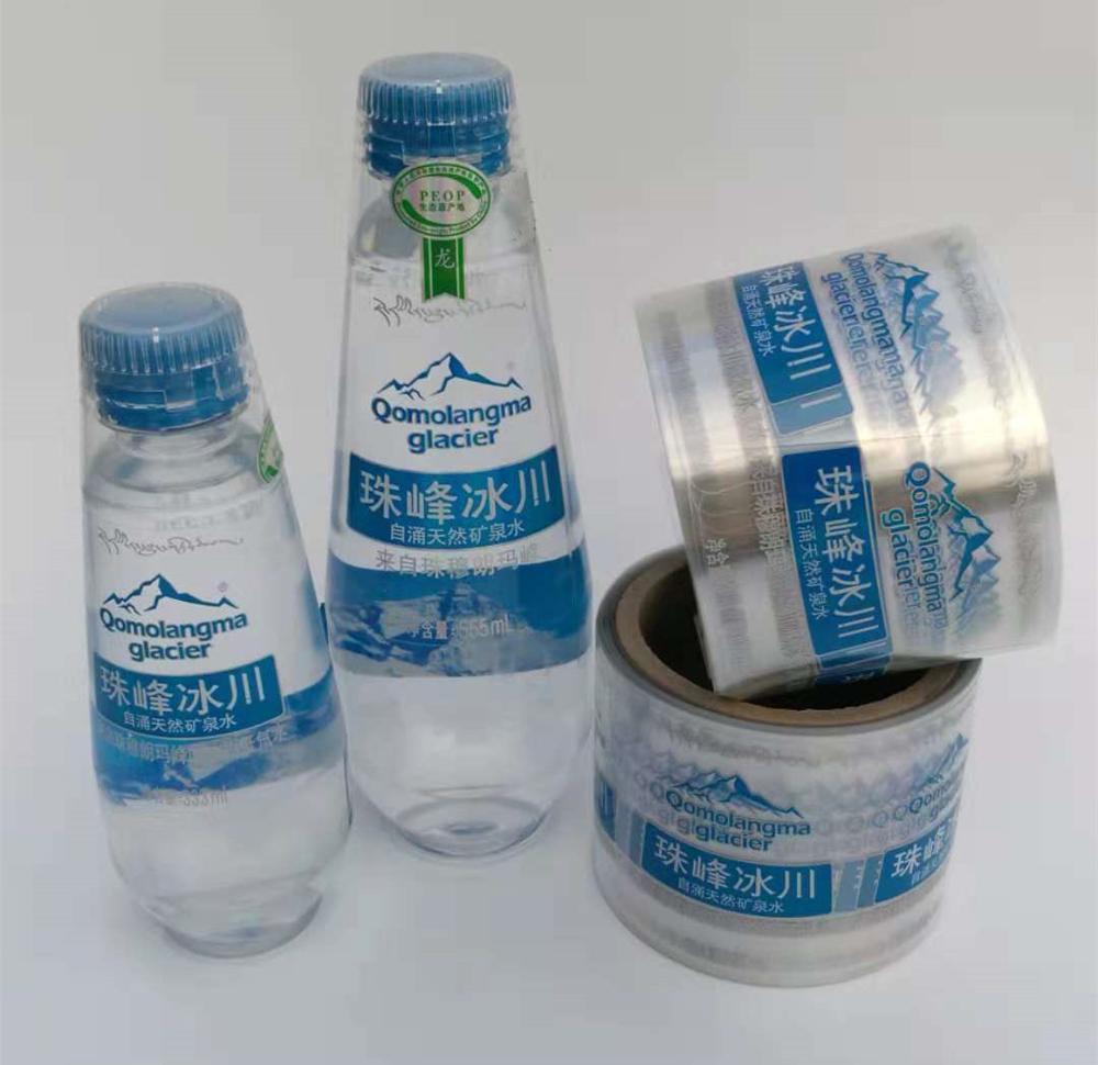Hot item direct manufacturer custom bopp pe pet vinyl transparent water bottle label self adhesive sticker
