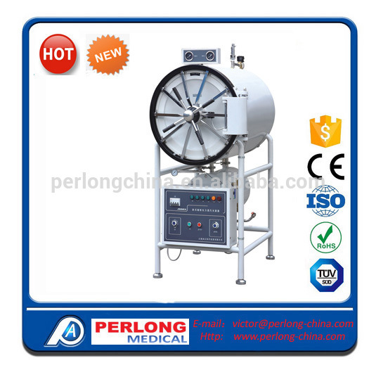 [Hot Item] Horizontal Cylindrical Pressure Steam Sterilizer Medical  Equipment Machine
