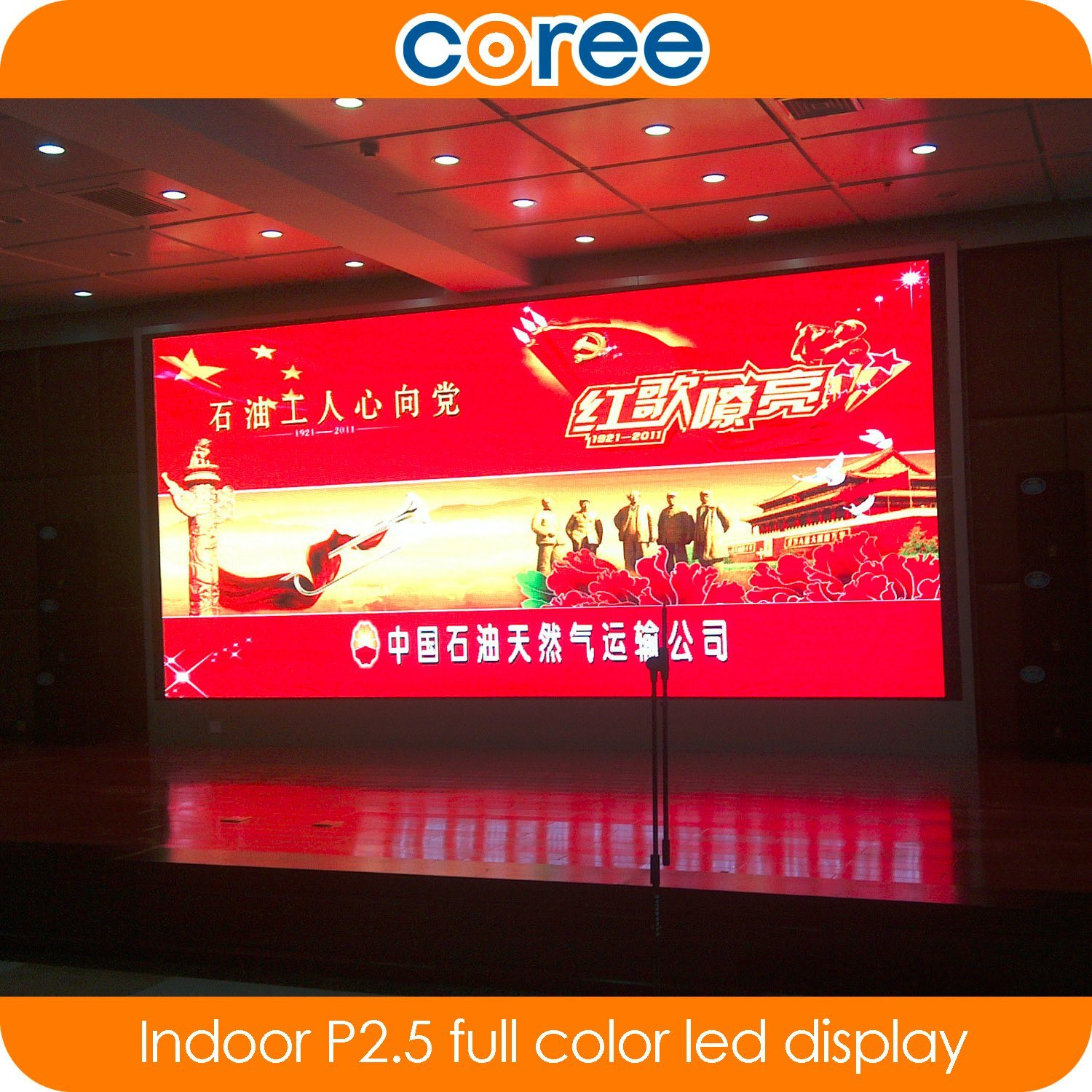 Indoor High Definition SMD P2.5 Full Color LED Display