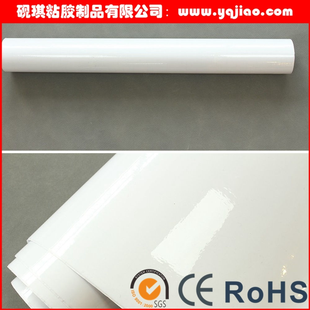 White Light PVC Adhesive Film for Advertisement Printing Material