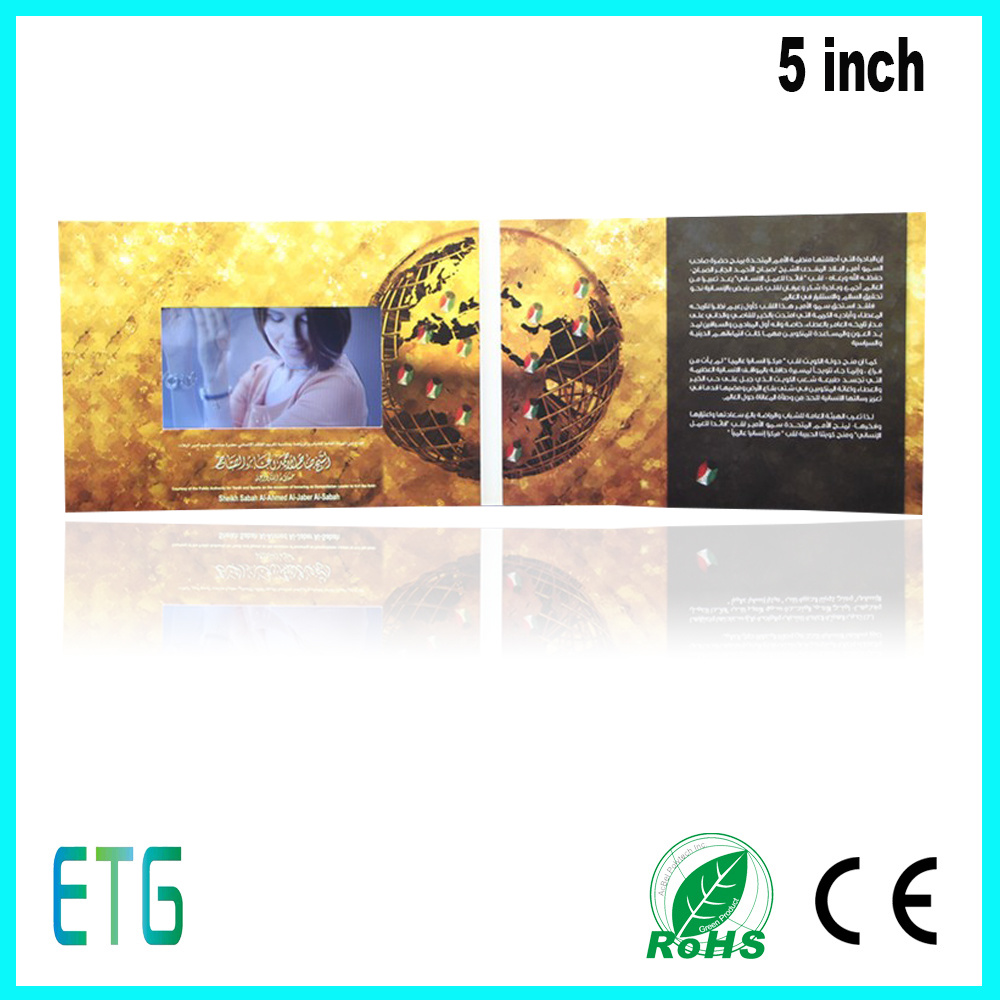5 Inch IPS Screen Video Book for Greeting pictures & photos