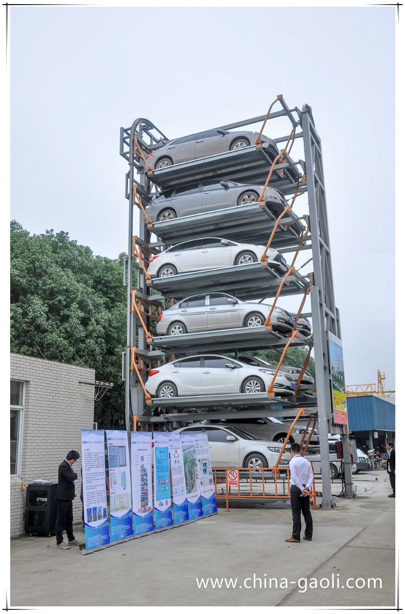 Gaoli Auto Parking System Mechanical Car Parking Equipment
