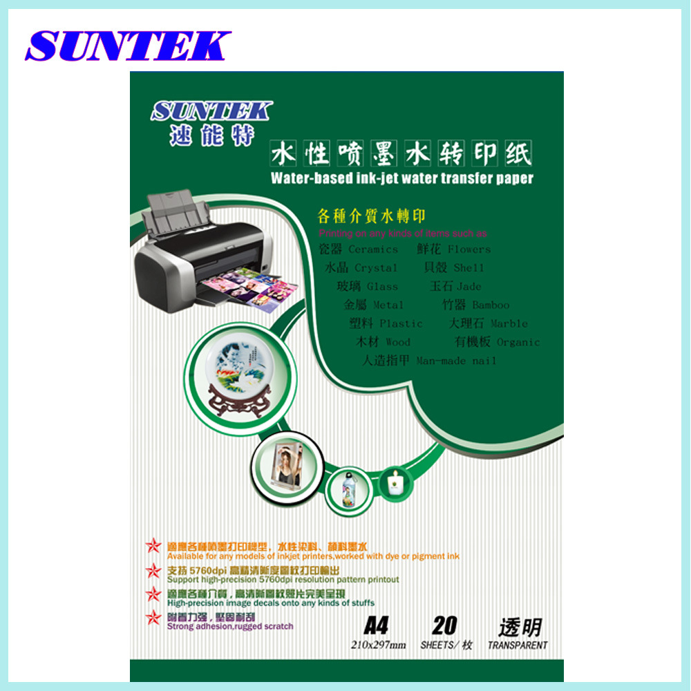 [Hot Item] Fast Dry Heat Transfer Paper for Custom Sublimation Printing  Paper