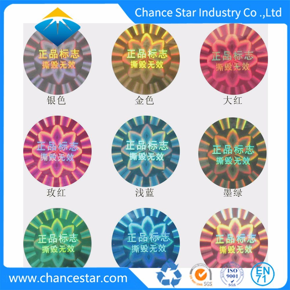 China custom 3d security label hologram stickers with serial numbers china hologram 3d sticker security sticker