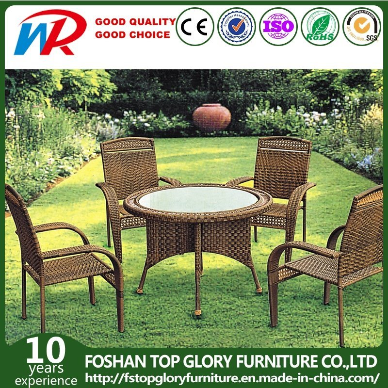 Rattan Wicker Patio Furniture Garden