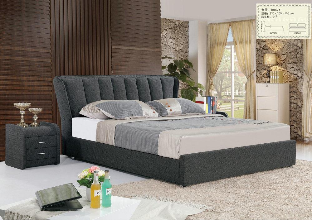 [Hot Item] Black Color Fabric Bed Nice Bedroom Furniture (B967)
