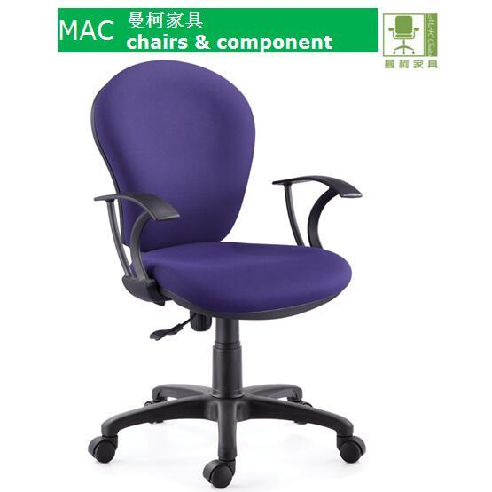 Chairs Swivel Fabric Task Office Chair