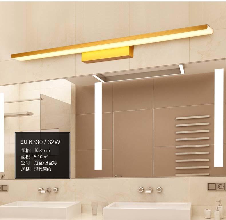 China Ip44 Bathroom Wall Light, Ip44 Bathroom Wall Light ...