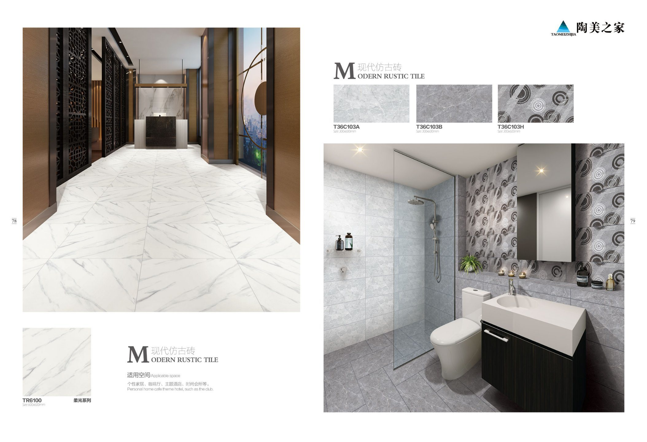 Soundproof Ceramic Wall Tile for Bathroom Wall Interior / External Tile