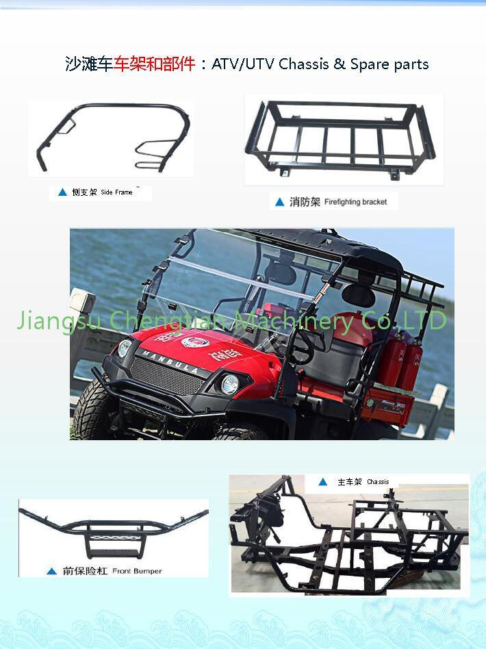 China Customized UTV Golf Cart /ATV Chis - China ATV/UTV/Golf ... on golf handicap, golf machine, golf buggy, golf games, golf accessories, golf cartoons, golf words, golf trolley, golf players, golf tools, golf hitting nets, golf card, golf girls,