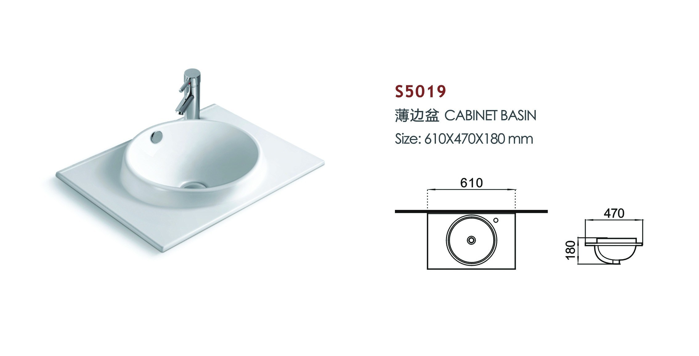 China Sanitary Ware Manufacturer Modern Bathroom (S5019) - China ...