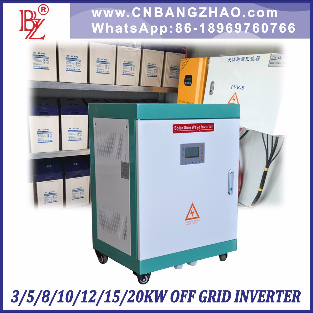 High Quality Strong Power Solar Inverter with Split Phase Output