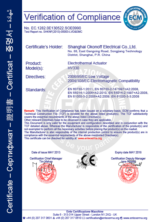 CE Thermal Actuator for Manifold (HV330)