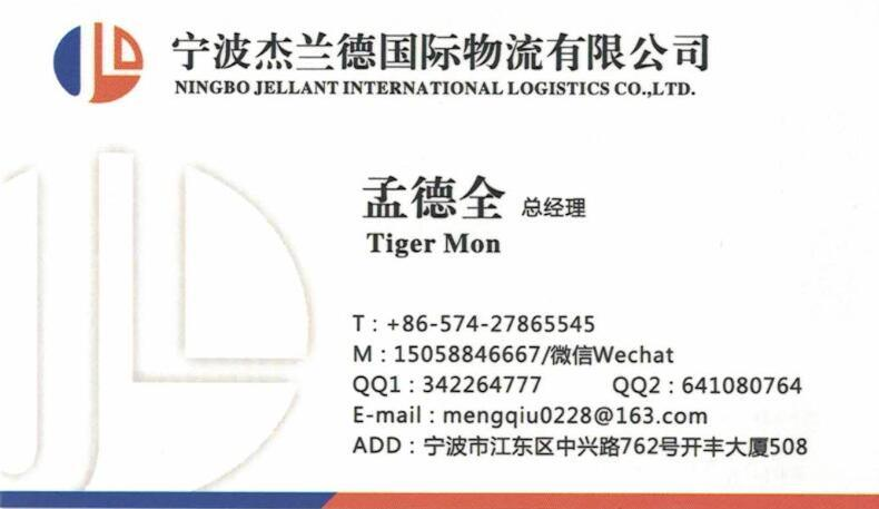 [Hot Item] Booking Space / Freight Forwarder / Freight Forwarding / Import  Service / Export Services / Integrated Logistics Services