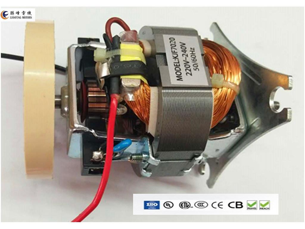China Blender Juice Maker Food Processor U7020 Ac Universal Motor Electrical Wiring 220 Blower With Fan
