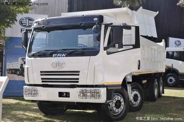China faw heavy duty truck parts for faw truck with sgs faw heavy duty truck parts for faw truck with sgs certification and competive price 3716015 dl02 original truck tail light aloadofball Image collections