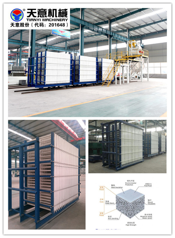 Vertical Type Light Weight Composite Wall Panel Machine