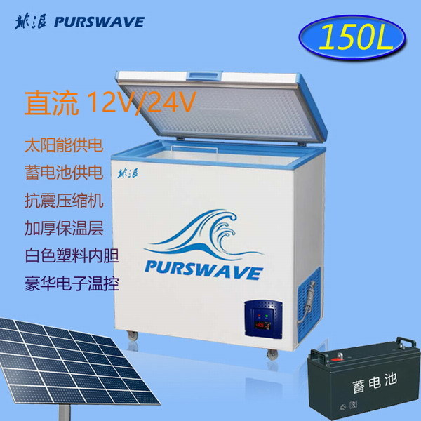 Purswave Vdfr-150e 150L DC 12V/24V/48V Solar Chest Freezer -25 Degree with Electronic Temperature Control Battery Powered Refrigerator Movable Ice-Cream Freezer