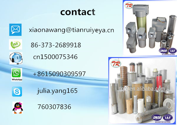 China Ue619 Ue319 Ue 219 Series Hydraulic Oil Filter